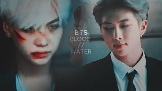 Download BTS - Blood // Water (Gang AU) 1/10