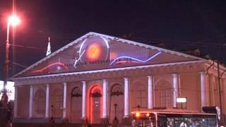 Световое шоу Circle Of Light, Манеж, Москва