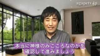 ディボーションTV(2013.05.17) 「勇士です」 moTomu