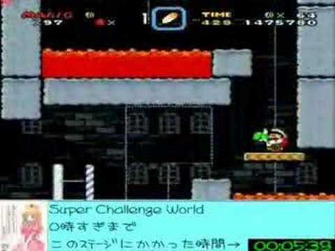 "peercast imabari ""super challenge world"" 8-4"