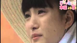 動画 ぴんとこな 8月22日 玉森裕太(Kis-My-Ft2)、中山優馬、川島海...