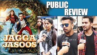 Jagga Jasoos PUBLIC REVIEW - जनता की राय - Ranbir Kapoor, Katrina Kaif