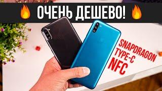 ОБЗОР Samsung Galaxy M11 - ТОП бюджетник? Сравнение с Galaxy A11