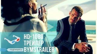 "Лед ""сериал"" (2016) трейлер 1 сезон (не рус)"