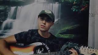 Наргиз ft. Баста - Прощай, любимый город на гитаре