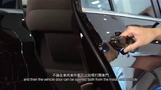 BMW X2 - Child Safety Lock on Rear Doors