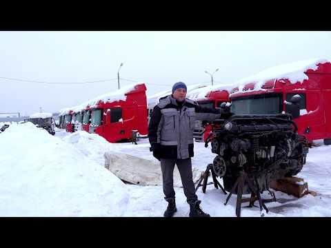 двигатель скания DC1215 L01 Euro 5 готов к продаже на специализированной разборке Scania