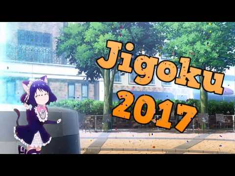 Jigoku Weekend Argentina 2017-Convención de Anime y Manga.
