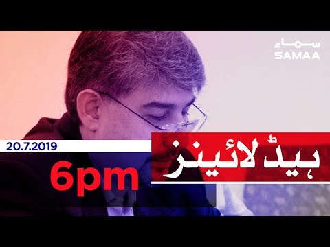 Samaa Headlines - 6PM -20 July 2019