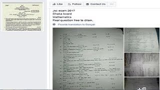 Download Video ফেসবুকে বিজ্ঞাপন দিয়ে জেএসসির প্রশ্ন ফাঁস MP3 3GP MP4