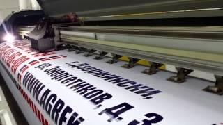 Широкоформатная печать в москве и московской области(, 2015-06-08T07:18:07.000Z)
