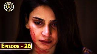 Cheekh Episode 26 | Top Pakistani Drama