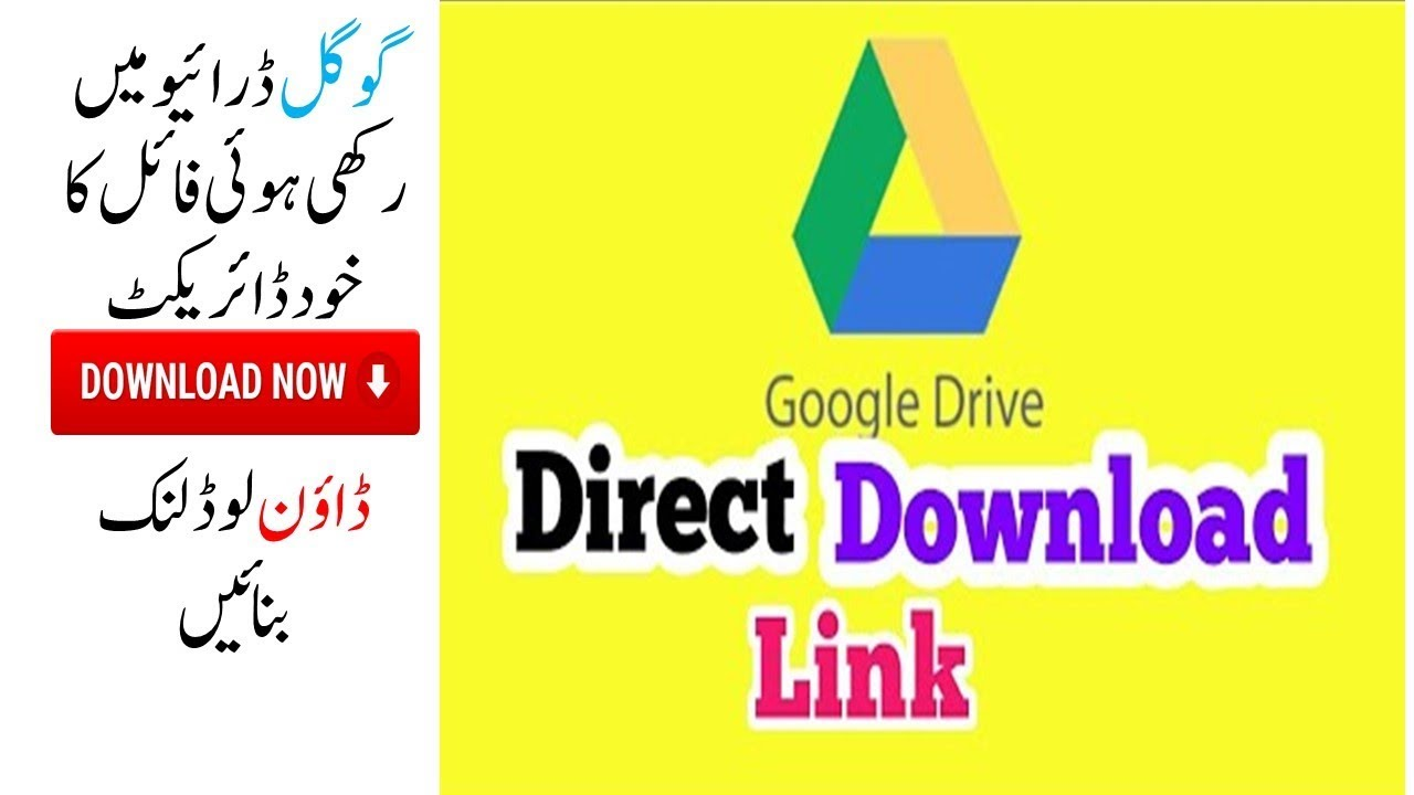 How to Create Direct Download Link From Google Drive !For All File  {URDU/HINDI}