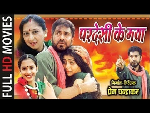pardesi-ke-maya---परदेसी-के-मया-||-superhit-chhattisgarhi-film---2019-||-full-moive