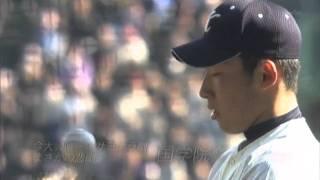 センバツ2011 甲子園を去った球児たち