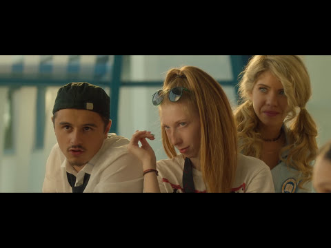 Привличане / Attraction (2018) - Official Trailer