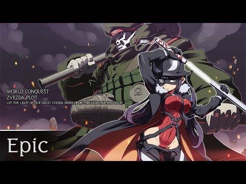 Nishi Udogawa Sensen Ijou Ari - Sekai Seifuku OST -