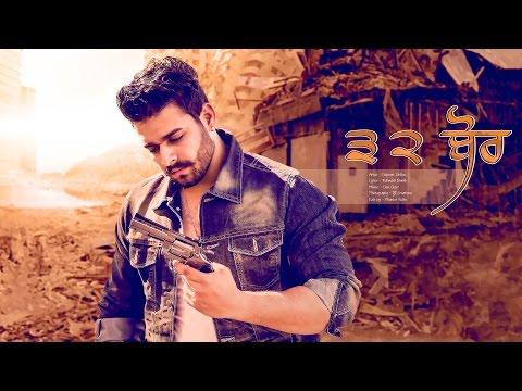 32 Bore Da || Dilpreet Dhillon || Latest Punjabi Songs 2016