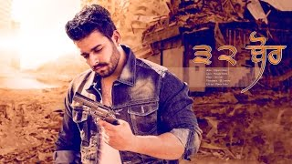 32 Bore Da || Dilpreet Dhillon || Latest Punjabi Songs 2016