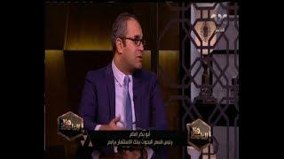 هنا العاصمة | أبو بكر إمام يكشف العلاقة بين انخفاض التضخم بالأسعار