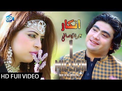 Pashto New Afghani Songs 2018  So Zal Me Jarge Pasy Legaly Di Inkaar Aoki  Adnan Safi Pashto Song