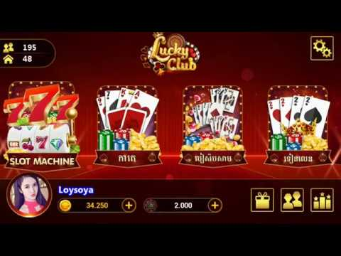 Lucky Club - Guide Wing Money Payment | SMART&CELL 1
