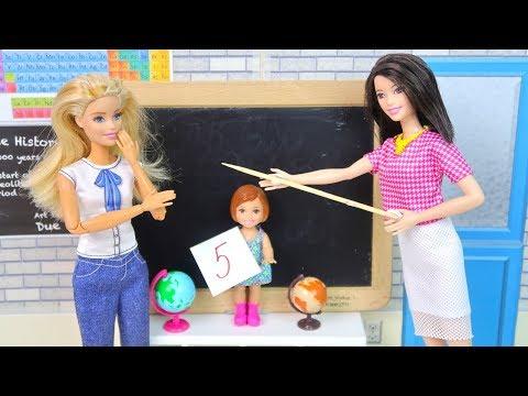Пятёрка ни за что или Кто понесёт наказание? Мультик #Барби Сериал Школа Куклы Игрушки Для девочек