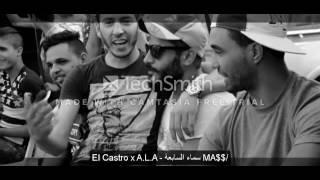 el castro x a l a سماء السابعة ma lyrics by ahmed mp4