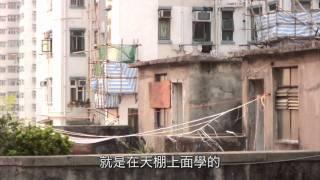 5th HKMFF -  油麻地人說 Yau Ma Tei