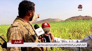 الجيش الوطني في المنطقة الخامسة يحرر مناطق جديدة شرق مدينة حرض