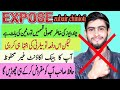 Zubair Chinioti| Fake Youtuber| Expose Zubair Chinioti | zubiar chinioti fake earning method |