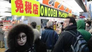 Terremoto a Tokyo - Earthquake in Tokyo - 11/3/2011