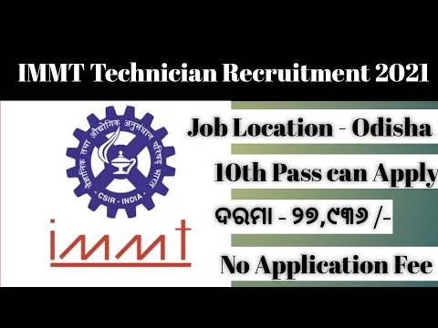 IMMT Recruitment 2021| IMMT Technician Recruitment 2021 | #FriendsRoute