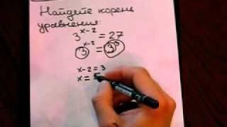 ЕГЭ В3 математика. Корень уравнения. Видео урок