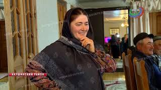 Фото Единству в семье Курбановых завидует все село