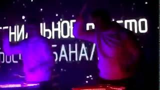 Alex Kafer Show - Самый Банальный Концерт