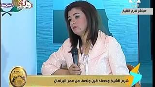 محافظ جنوب سيناء: مستعدون لحفل شرم الشيخ.. ووفود العالم تتجول بحرية