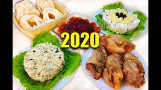 Лучшие 5 Блюд на Новогодний стол 2020 Очень Вкусно и Красиво мария мироневич