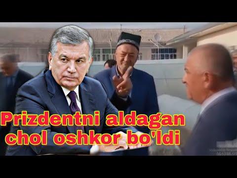Президентга ХИЁНАТ! САМАРКАНДЛИК ОТАХОН ФОШ БУЛДИ