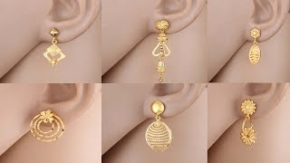 Simple Daily Wear Earrings Gold Images | Small Gold Earrings