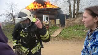 Пожар на ул. Шмидта