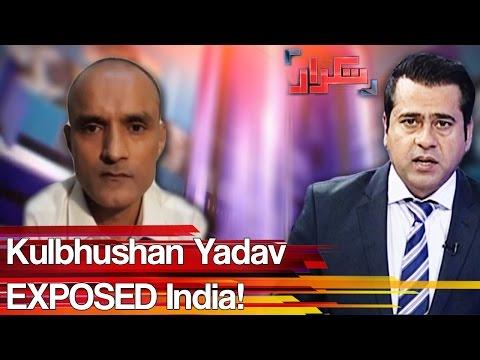 Pakistan to hang Kulbhushan Yadav - Takrar 10 April 2017 - Express News
