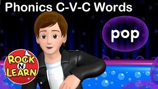 Reading CVC Words and Simple Phrases
