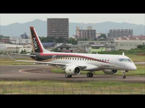 Mitsubishi MRJ Low Speed Taxiing Test