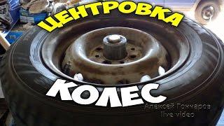 видео Где купить колпаки на диски в Харькове
