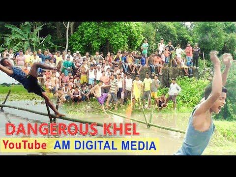 Dangerous Khel | AM Digital Media