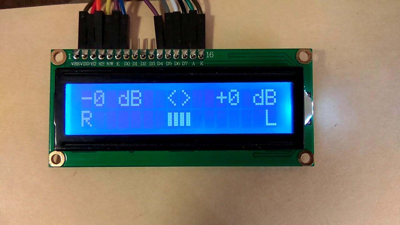 TDA8425 arduino