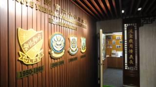 南元朗官立小學春風化雨百載情學校歷史館啟幕禮 2017041