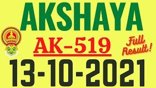 KERALA AKSHAYA AK-519 LOTTERY RESULT TODAY 13.10.21 KERALA LOTTERY RESULT TODAY   AK519 FULL RESULT