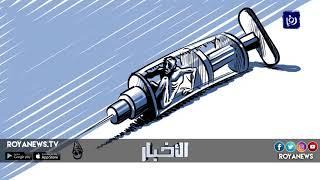 كاريكاتير اليوم .. المخدرات - (31-3-2019)